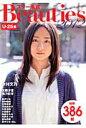 スター名鑑 BEAUTIES 2012 U-25編