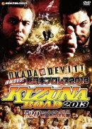 速報DVD!新日本プロレス2013 KIZUNA ROAD 2013 7.20秋田市立体育館
