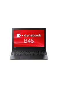 東芝dynabookB45/H(15.6型/Celeron/メモリ4GB/HDD1TB/SM/Win10Home64bit)PB45HNB12NAADC1