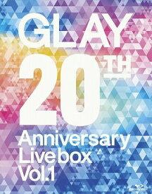 GLAY 20th Anniversary LIVE BOX VOL.1 【Blu-ray】 [ GLAY ]