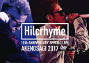 Hilcrhyme 10周年記念特別公演「朱ノ鷺二〇一七」at朱鷺メッセ新潟コンベンションセンター [ Hilcrhyme ]