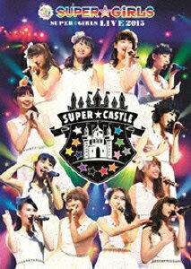 SUPER☆GiRLS LIVE 2015 [ SUPER☆GiRLS ]