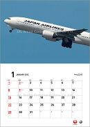 JAL「FLEET」(普通判) 2012 カレンダー