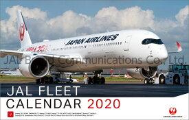 JAL「FLEET」(普通判)(2020年1月始まりカレンダー)