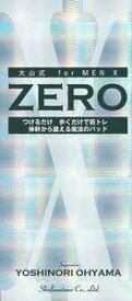 大山式 for MEN X ZERO [ YOSHINORI OHYAMA ]