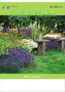 イングリッシュ・ガーデン
