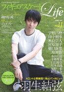 【予約】フィギュアスケートLife Vol.11
