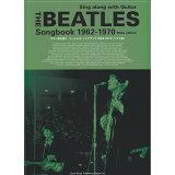 ビートルズ・ソングブック1962-1970[ワイド版] (ギター弾き語り)