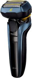 Panasonic メンズシェーバー ラムダッシュ (青) 5枚刃
