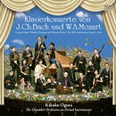 J.C.バッハとW.A.モーツァルトのクラヴィーア協奏曲 小倉貴久子の≪モーツァルトのクラヴィーアのある部屋≫第30回…