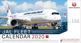 JAL「FLEET」(卓上判)(2020年1月始まりカレンダー)