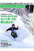 SnowBoarder(2015 vol.2)