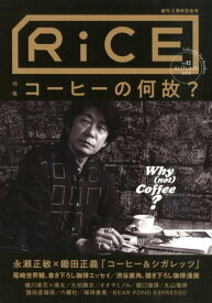 RiCE NO.12 AUTUMN 2019