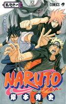 NARUTO(巻ノ71)