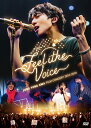 """JUNG YONG HWA : FILM CONCERT 2015-2018 """"Feel The Voice"""" [ ジョン・ヨンファ(from CNBLUE) ]"""