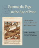 Painting the Page in the Age of Print: Central European Manuscript Illumination of the Fifteenth Cen