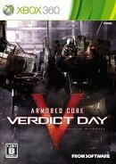 ARMORED CORE VERDICT DAY コレクターズエディション Xbox360版