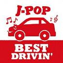 J-POP BEST DRIVIN Red