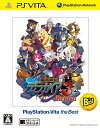 魔界戦記ディスガイア3 Return PlayStation Vita the Best