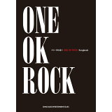 ONE OK ROCK Songbook (ギター弾き語り)