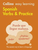 Collins Easy Learning Spanish - Easy Learning Spanish Verbs and Practice