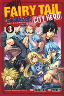 FAIRY TAIL CITY HERO(3)