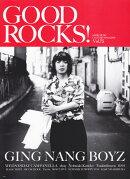 GOOD ROCKS!(vol.75)