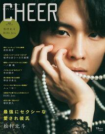 CHEER Vol.15 (TJMOOK)