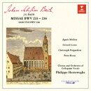 J.S.バッハ:4つのミサ曲 BWV233-236 サンクトゥス BWV238