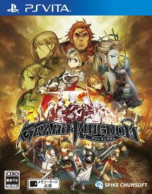 グランキングダム PS Vita版
