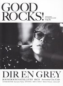GOOD ROCKS!(vol.76)