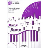 Resolution (BAND SCORE PIECE)