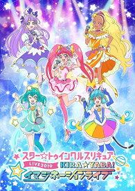 スター☆トゥインクルプリキュアLIVE 2019 KIRA☆YABA!イマジネーションライブ【Blu-ray】 [ (V.A.) ]