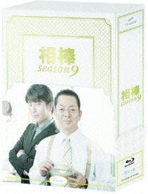 相棒 season 9 ブルーレイ BOX【Blu-ray】 [ 水谷豊 ]