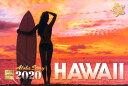 ハワイカレンダー(2020) ([カレンダー]) [ 写真工房カレンダー ]