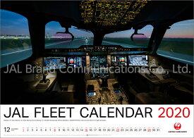 JAL「FLEET」(大型判)(2020年1月始まりカレンダー)