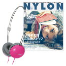 NYLON JAPAN PREMIUM SET VOL.3/ZUMREED ヘッドフォン付き(ピンク)