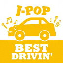 J-POP BEST DRIVIN Yellow