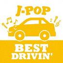J-POP BEST DRIVIN Yellow
