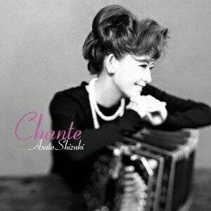 Chante 〜シャンテ〜 [ 姿月あさと ]