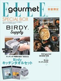 ELLE gourmet 2020年1月号 × Birdy キッチンタオル 特別セット [ ハースト婦人画報社 ]