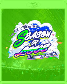 t7s 5th Anniversary Live -SEASON OF LOVE- in Makuhari Messe(初回限定盤)【Blu-ray】 [ Tokyo 7th シスターズ ]