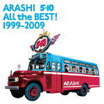 ARASHI_5×10_All_the_BEST!_1999−2009