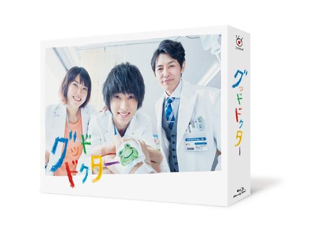 グッド・ドクター Blu-ray-BOX【Blu-ray】 [ 山崎賢人 ]