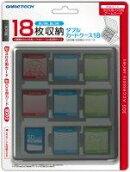 3DS/DSカード用ケース 「ダブルカードケース18(ブラック)」