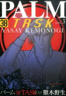 TASK(3)