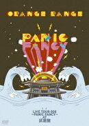 ORANGE RANGE LIVE TOUR 008 〜PANIC FANCY〜 AT 武道館