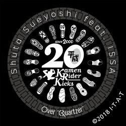 """Over """"Quartzer"""" (数量限定生産 CD+玩具)"""