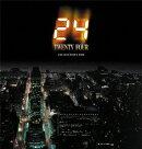 24-TWENTY FOUR- シーズン1 DVDコレクターズBOX