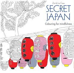 SECRET JAPAN(P)